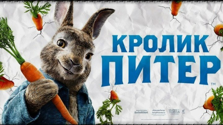 Uzunquloq Piter (Super Komediya, Uzbek tilida) 2018 PREMYERA HD