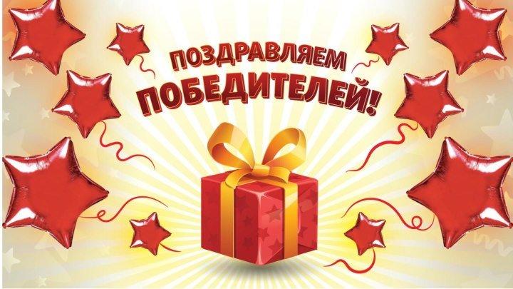 Подарки от Димы Билана!