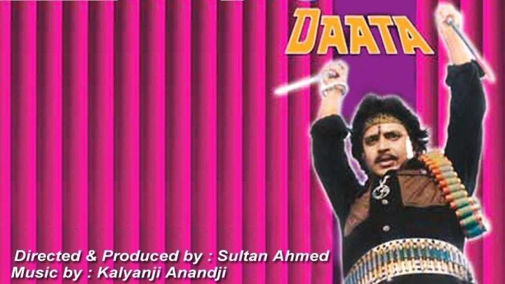 Сын учителя / Daata (1989) Indian-HIt.Net
