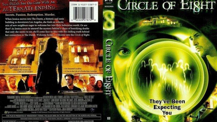 Круг восьми HD(2009) 72Op.Ужасы,Детектив