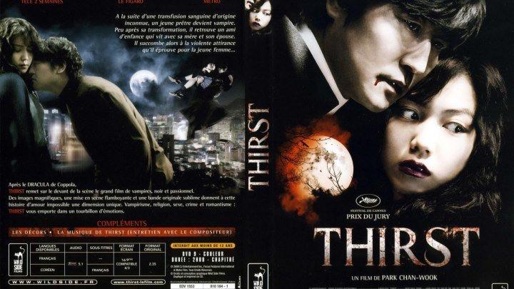 Жажда HD(2009) 1080p.Ужасы,Фэнтези,Мелодрама_Юж.Корея