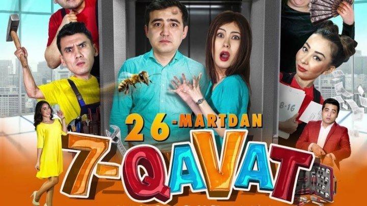 Yettinchi qavat (o'zbek film) - Еттинчи кават (узбекфильм).