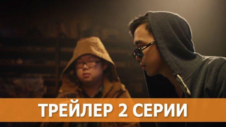Отдел Аниме-преступлений в русской озвучке Crunchyroll (трейлер 2 серия) / Anime Crime Division