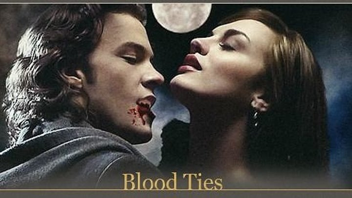 Узы крови. 2 сезон. 1 серия.