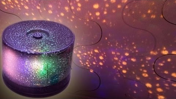 Делаем ночник-проектор звездное небо.