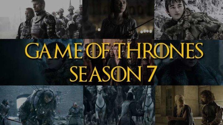 Игра престолов (7 сезон) - Русский Трейлер 2017