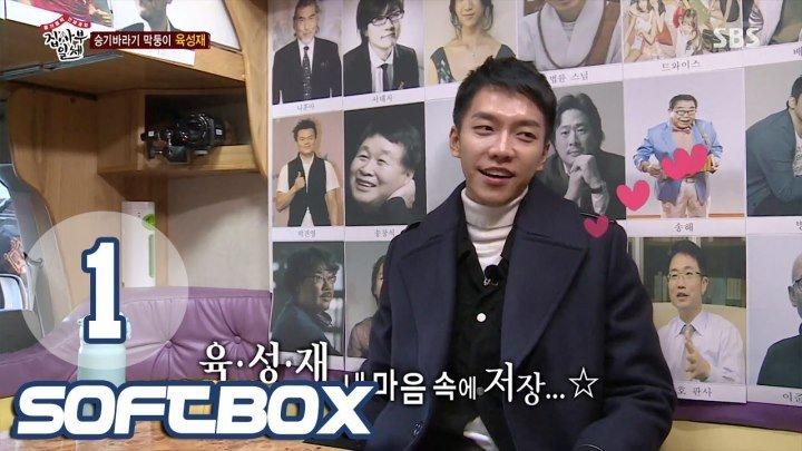 [Озвучка SOFTBOX] Мастер в доме 01 эпизод