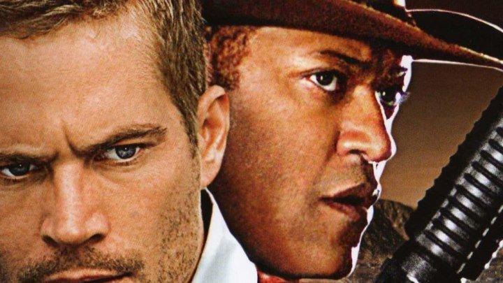 Подстава (2007) боевик, триллер