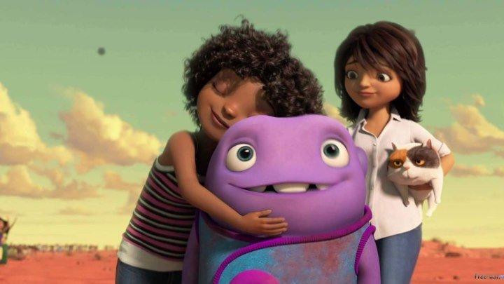 Дом (2015) мультфильм, фантастика, комедия, приключения