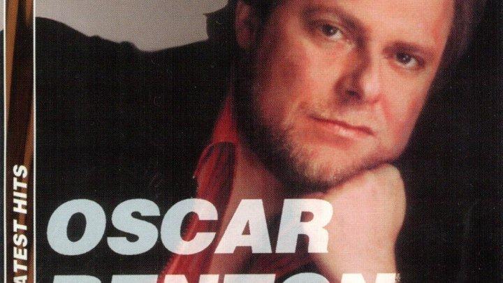 Oscar Benton - If You Go Away