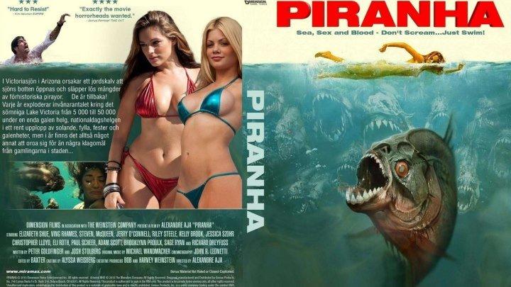 Пираньи HD(Ужасы,Триллер,Комедия)2010