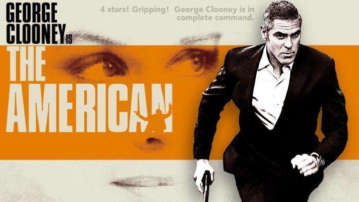 Американец HD(2010) 1O8Op.Триллер,Драма,Криминал,Детектив_США
