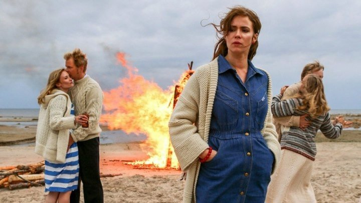 Звездные парни 2017 Финляндия, Швеция драма, биография