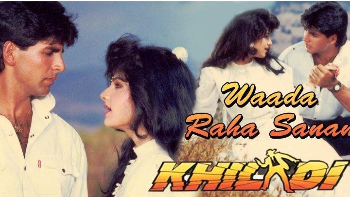 Неудачное похищение / Khiladi (1992) Indian-HIt.Net