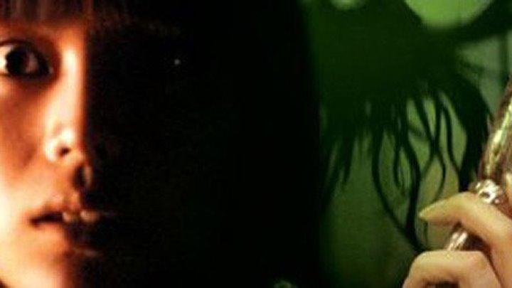 Один пропущенный звонок (2003) Япония ужасы, детектив