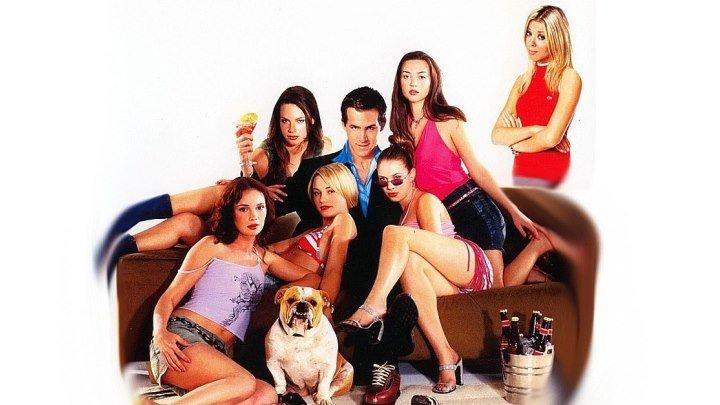 Король вечеринок HD(2002) 1O8Op.Комедия