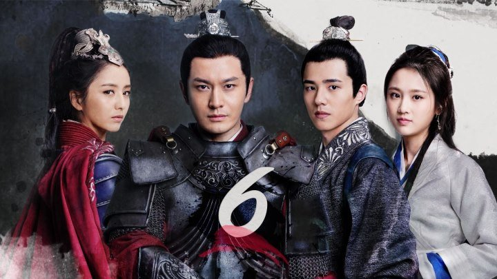 [RUS SUB] Nirvana in Fire 2 / Список архива Ланъя 2, 06/50