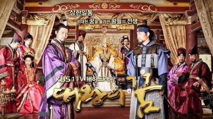[Сабы Babula ClubFate] - 38 70 - Мечта Великого Короля The Great King's Dream (2012-2013 Юж.Корея)