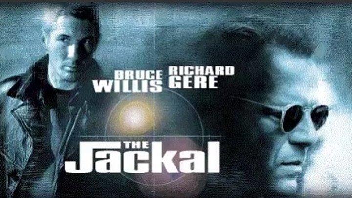 Шакал / The Jackal, 1997 (16+) [HD]