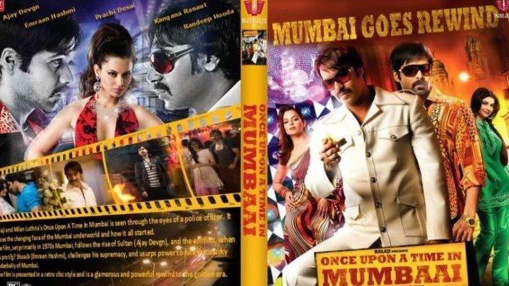 Однажды в Мумбаи HD(Боевик,Драма,Криминал)2010
