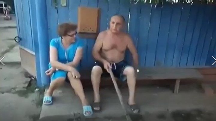 Жили были дед да баба на Алтае, позитивчик!!!!