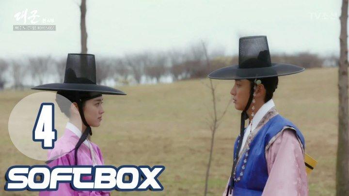 [Озвучка SOFTBOX] Великий принц 04 серия