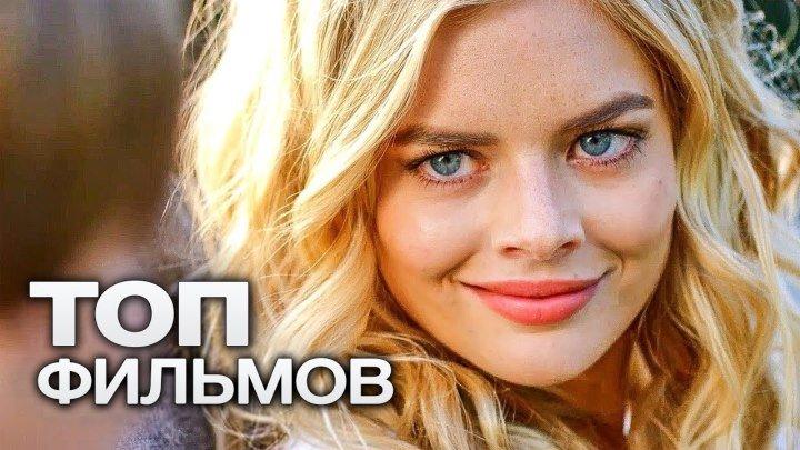 Няня / ужасы, комедия. (2017)