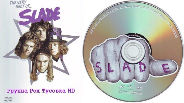 Slade - Set Of Six - 13.06.1971 - Концерт на Granada TV - HD 720p - группа Рок Тусовка HD / Rock Party HD