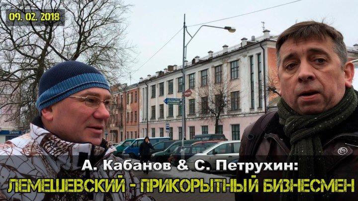 Брестские блогеры о заводе АКБ