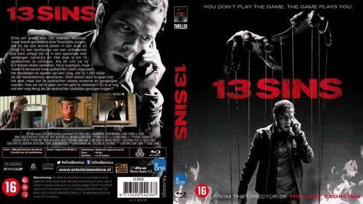 13 грехов HD(2014) 1O8Op.Триллер,Ужасы,Мистика