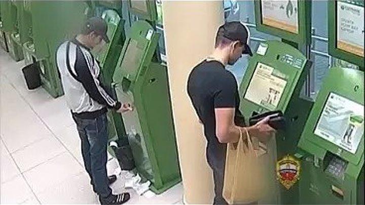 Обмануть банкомат на 3 000 000 рублей с помощью билетов банка приколов
