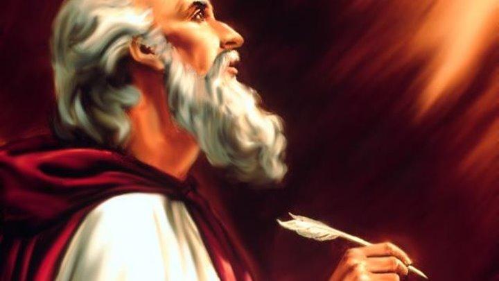 Библия- книга Притч