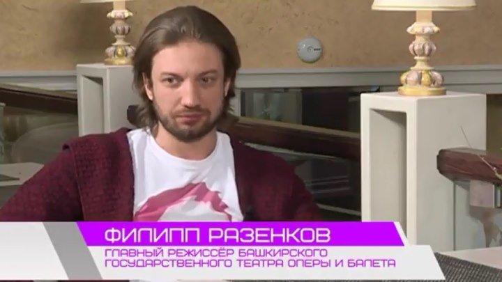 """Программа """"Без фильтров"""" на телеканале Вся Уфа"""