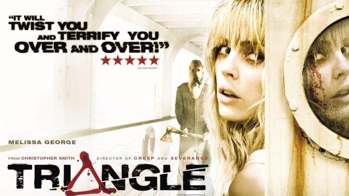 Треугольник HD(2009) 1O8Op.Триллер,Детектив,Ужасы