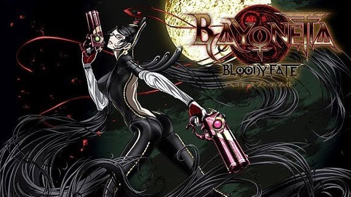 Байонетта - Кровавая судьба, 2013 (аниме, боевик, мульт)