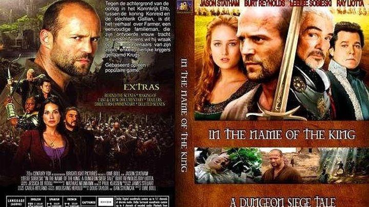 Во имя короля.История осады подземелья HD(2007) 1O8Op.Фэнтези,Боевик,Драма,Приключения