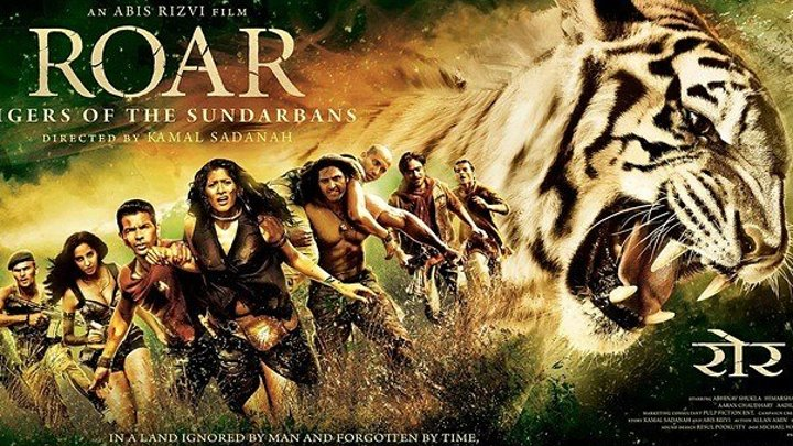 Рёв (2014) ROAR: Tigers of the Sundarbans