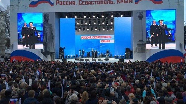 ⚡ Россия. . Митинг-концерт. Прямая трансляция
