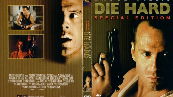 Крепкий орешек HD(1988) 1O8Op.Боевик,Триллер_США