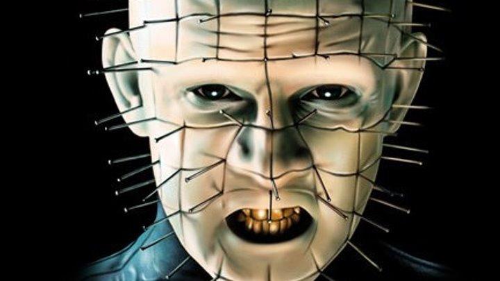 Восставший из ада 2 (1988) 552р60
