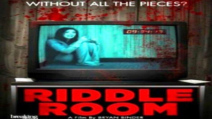 Комната с загадками ужасы 2016