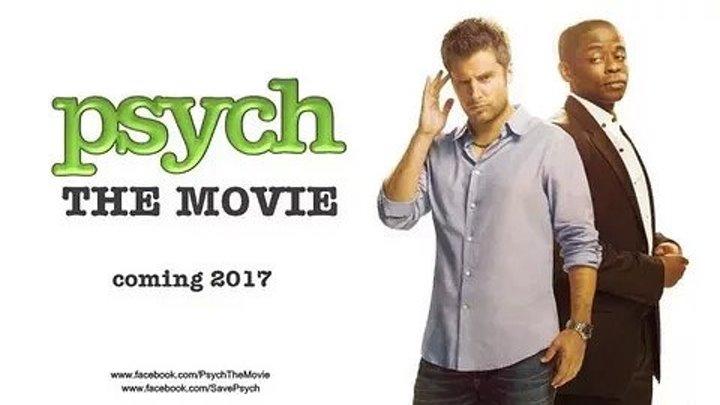 Ясновидец.The.Movie.2017
