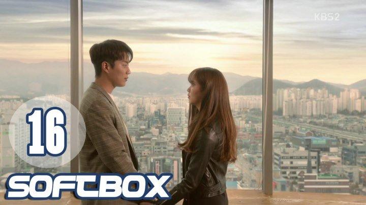 [Озвучка SOFTBOX] Радио Романтика 16 серия