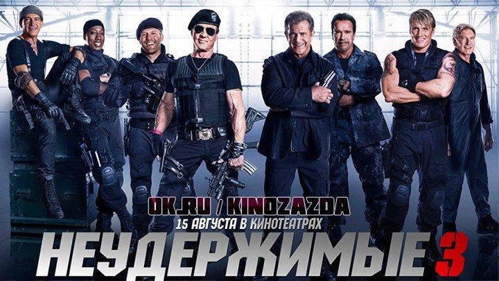 Неудержимые 3 HD(боевик, приключенческий фильм)2014 (16+)