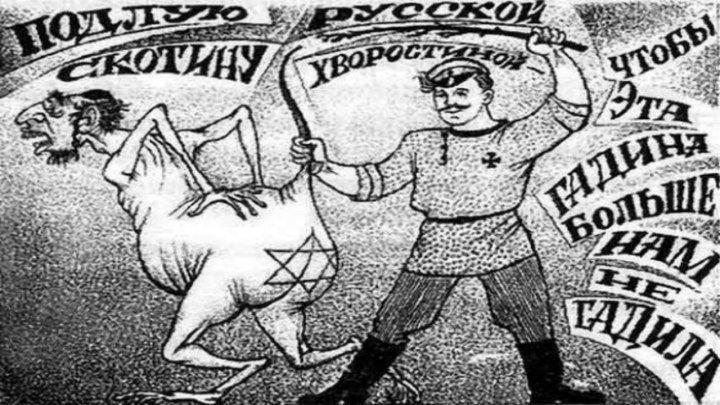 О Русском национализме. Это должен знать каждый Русский