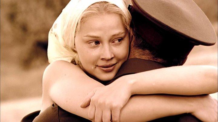 Благословите женщину (2003)