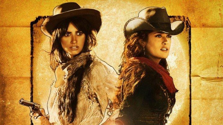 Бандитки (Bandidas). 2006. Боевик, вестерн, комедия