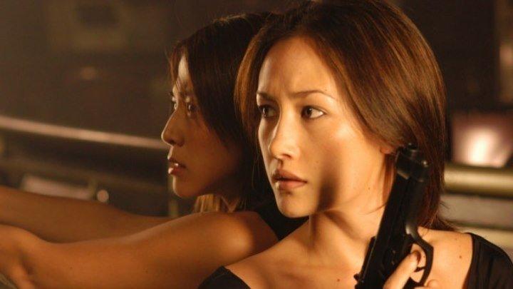 Обнажённое оружие (2002) драма, боевик, триллер