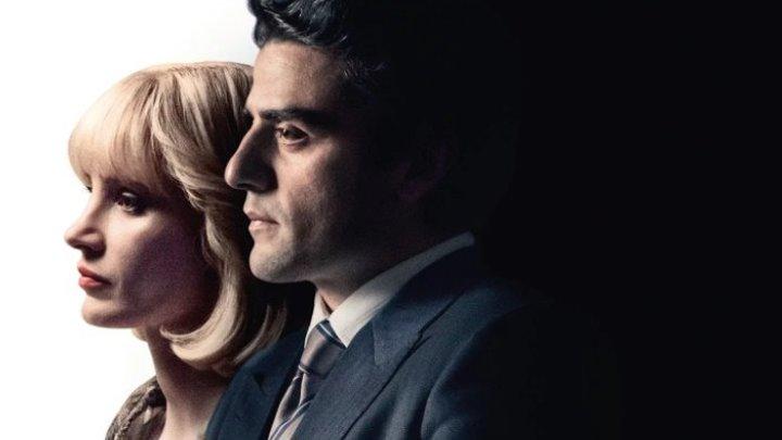 Самый жестокий год (2014) триллер, драма
