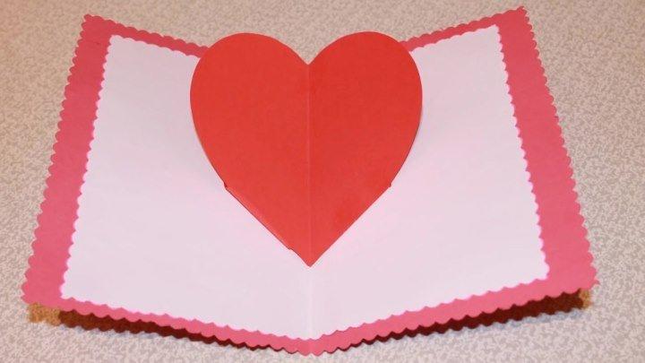 как сделать открытку на День Валентина,открытку в виде сердца